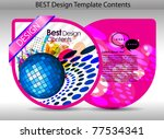 colorful design template... | Shutterstock .eps vector #77534341