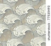 seamless pattern with waves | Shutterstock .eps vector #77535493