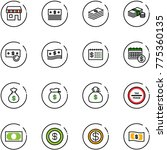 line vector icon set   duty...