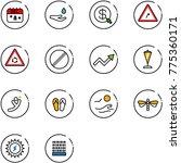 line vector icon set  ... | Shutterstock .eps vector #775360171