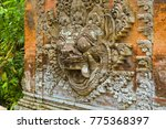 the raksasa wall is built just... | Shutterstock . vector #775368397