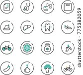 line vector icon set   patient... | Shutterstock .eps vector #775382059