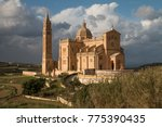 basilica of the blessed virgin... | Shutterstock . vector #775390435