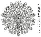 black and white mandala vector... | Shutterstock .eps vector #775394215