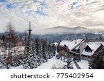 winter in ukraine  beautiful... | Shutterstock . vector #775402954