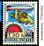 czechoslovakia   circa 1978  a... | Shutterstock . vector #77542564
