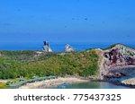 isla isabel a volcanic island... | Shutterstock . vector #775437325