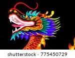 dragon at chinese light festival | Shutterstock . vector #775450729