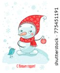 christmas greeting card with... | Shutterstock .eps vector #775451191