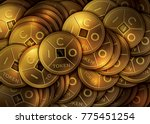 ico   initial coin offering.... | Shutterstock .eps vector #775451254