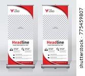 roll up sale banner design...   Shutterstock .eps vector #775459807