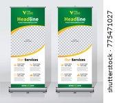 roll up sale banner design...   Shutterstock .eps vector #775471027