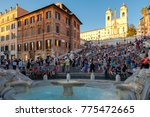 ome italy   july 17 2017   the... | Shutterstock . vector #775472665