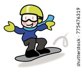 young snowboarder jumping with...   Shutterstock . vector #775476319