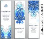 vector set of vertical banners. ... | Shutterstock .eps vector #775502341