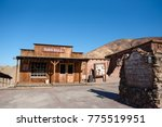 calico ghost town in california ... | Shutterstock . vector #775519951