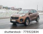 minsk  belarus   december 20 ... | Shutterstock . vector #775522834