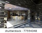elenite  bulgaria   may 16 ... | Shutterstock . vector #77554348