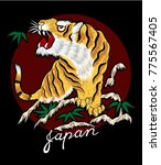 japanese tiger embroidery...