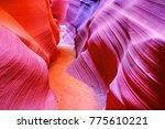 Antelope Slot Canyon  Page ...