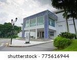kuala lumpur  malaysia  8 dec... | Shutterstock . vector #775616944