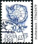 ussr   circa 1988  a stamp...   Shutterstock . vector #775625479