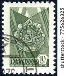 Small photo of USSR - CIRCA 1976: A stamp printed in the USSR, shows a Order of Labor Glory, 1st class, circa 1976