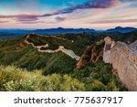 sunrise at jinshanling great... | Shutterstock . vector #775637917