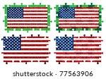 jigsaw american flags in vector ...   Shutterstock .eps vector #77563906