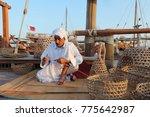doha   qatar   november 2017 ... | Shutterstock . vector #775642987