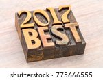 2017 best word abstract in... | Shutterstock . vector #775666555
