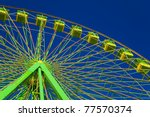 ferris wheel on the fair of el...   Shutterstock . vector #77570374