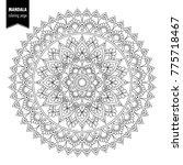 monochrome ethnic mandala... | Shutterstock .eps vector #775718467