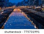 the naviglio grande canal...   Shutterstock . vector #775731991