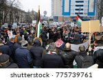 palestinians of kiev came to us ... | Shutterstock . vector #775739761