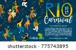 brazil carnival. vector... | Shutterstock .eps vector #775743895