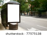 empty white billboard at bus... | Shutterstock . vector #77575138