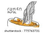 ramen mural. black yellow color....   Shutterstock .eps vector #775763731