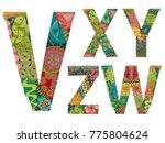 unusual colorfull alphabet...   Shutterstock .eps vector #775804624