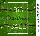 happy merry christmas... | Shutterstock .eps vector #775831537