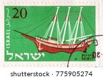israel  circa 1958  one old... | Shutterstock . vector #775905274
