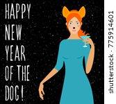 Happy New Year Card....