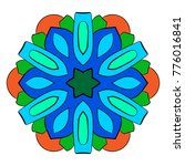 the colored mandala. a... | Shutterstock .eps vector #776016841