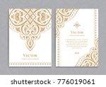 golden vintage greeting card on ... | Shutterstock .eps vector #776019061