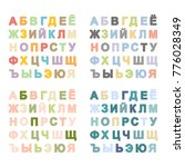 russian alphabet set isolated... | Shutterstock .eps vector #776028349