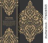 golden vintage greeting card on ...   Shutterstock .eps vector #776028505