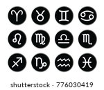 vector graphics astrology set.... | Shutterstock .eps vector #776030419