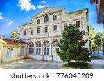Hagia Yorgi Church In Fener...