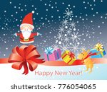 new year's  effective banner... | Shutterstock .eps vector #776054065