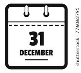 calendar thirty first december...